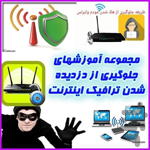 mini militiaدانلود هک آنتی هک wifi(نسخه کامل)