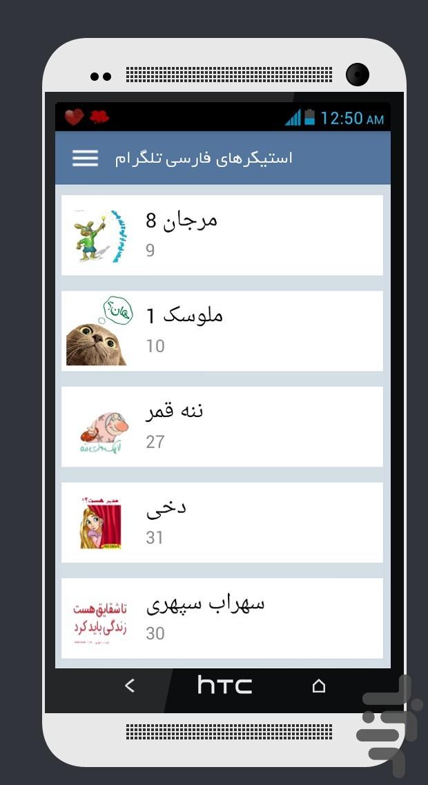 تلگرام+فارسی+جدید+نصب