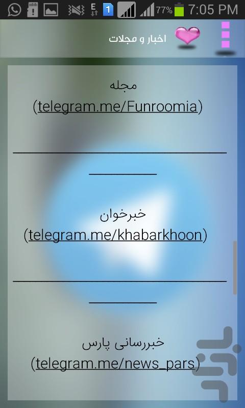 کانال+تلگرام+موسیقی+سنتی