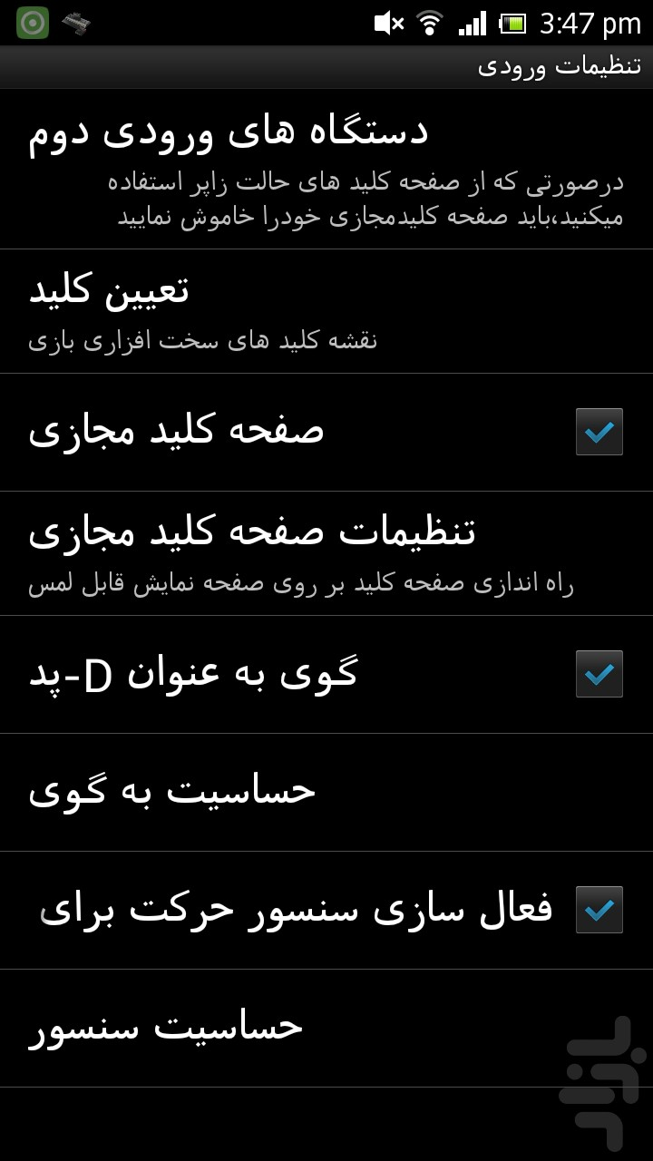- 1000000 بازی آتاری screenshot