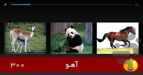 برنامه اندروید فلش کارت آموزشی سلام الفبا (حیوانات