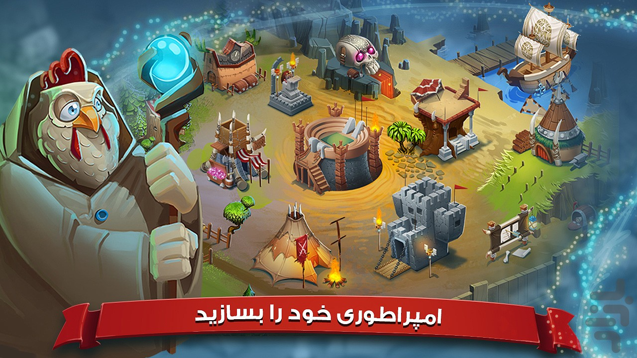 Rooster Wars: Tactics screenshot