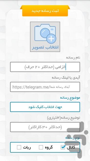 لینکدونی گروه تلگرام linkyaab com