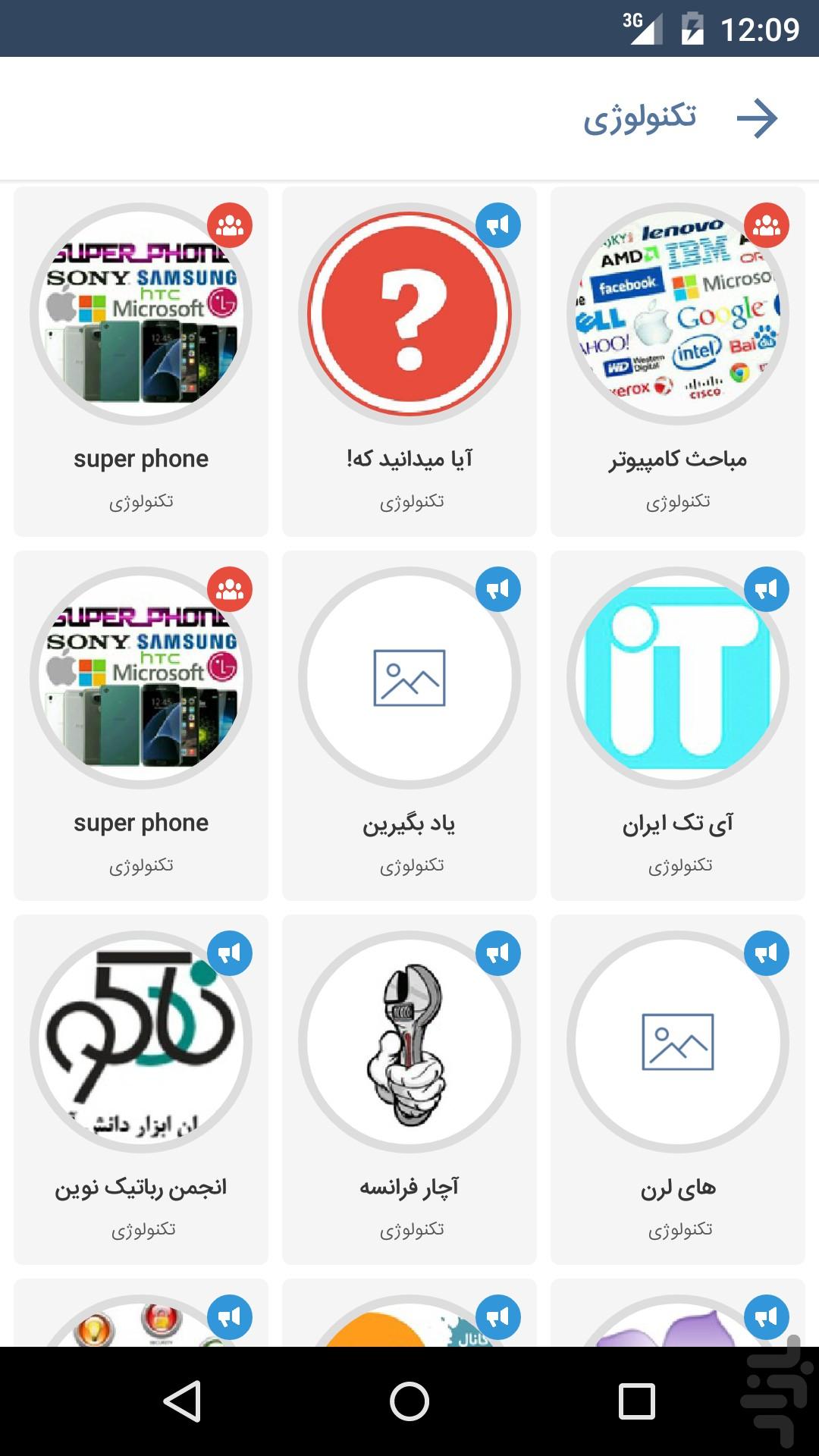 لینک گروه های آشپزی درتلگرام گروه های تلگرام رایگان | دانلود جدید 96 | جدید 95