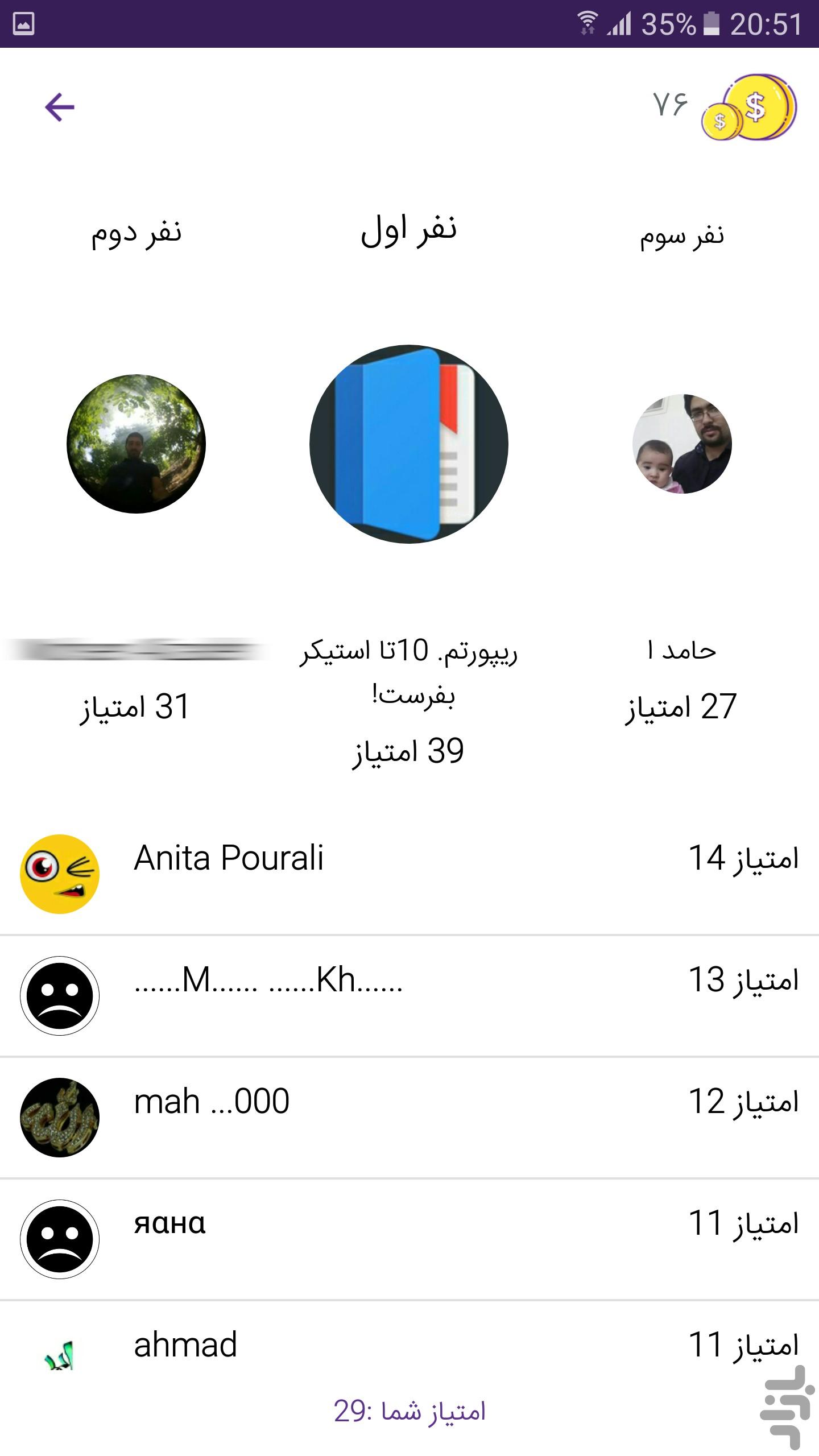 دانلود+برنامه+تلگرام+پلاس+رایگان