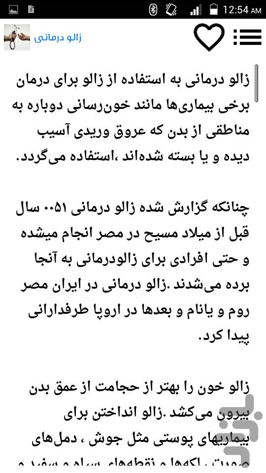 کانال+تلگرام+شبکه+جهانی+نور
