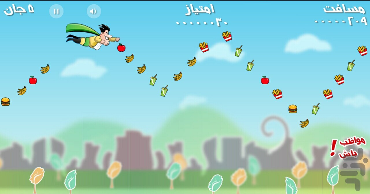 حسن قهرمان screenshot