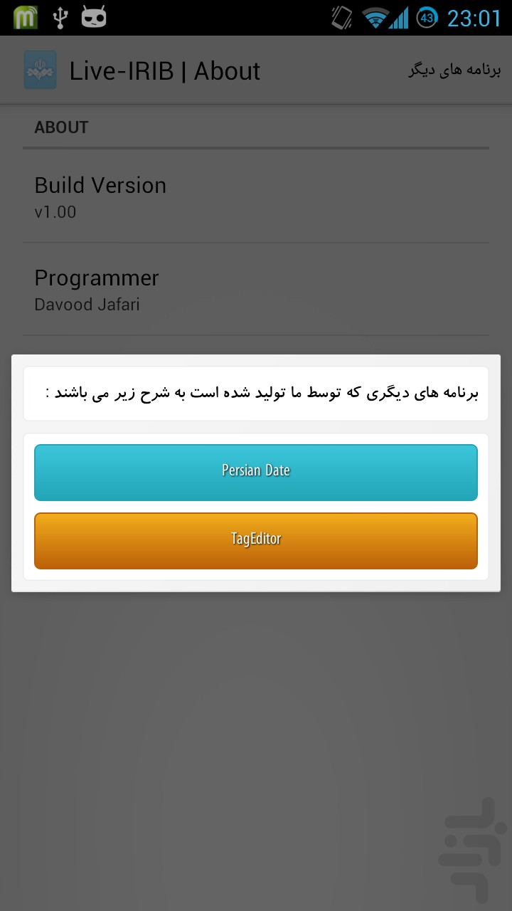 http://s.cafebazaar.ir/1/upload/screenshot/ir.fadesign.live.irib4.jpg