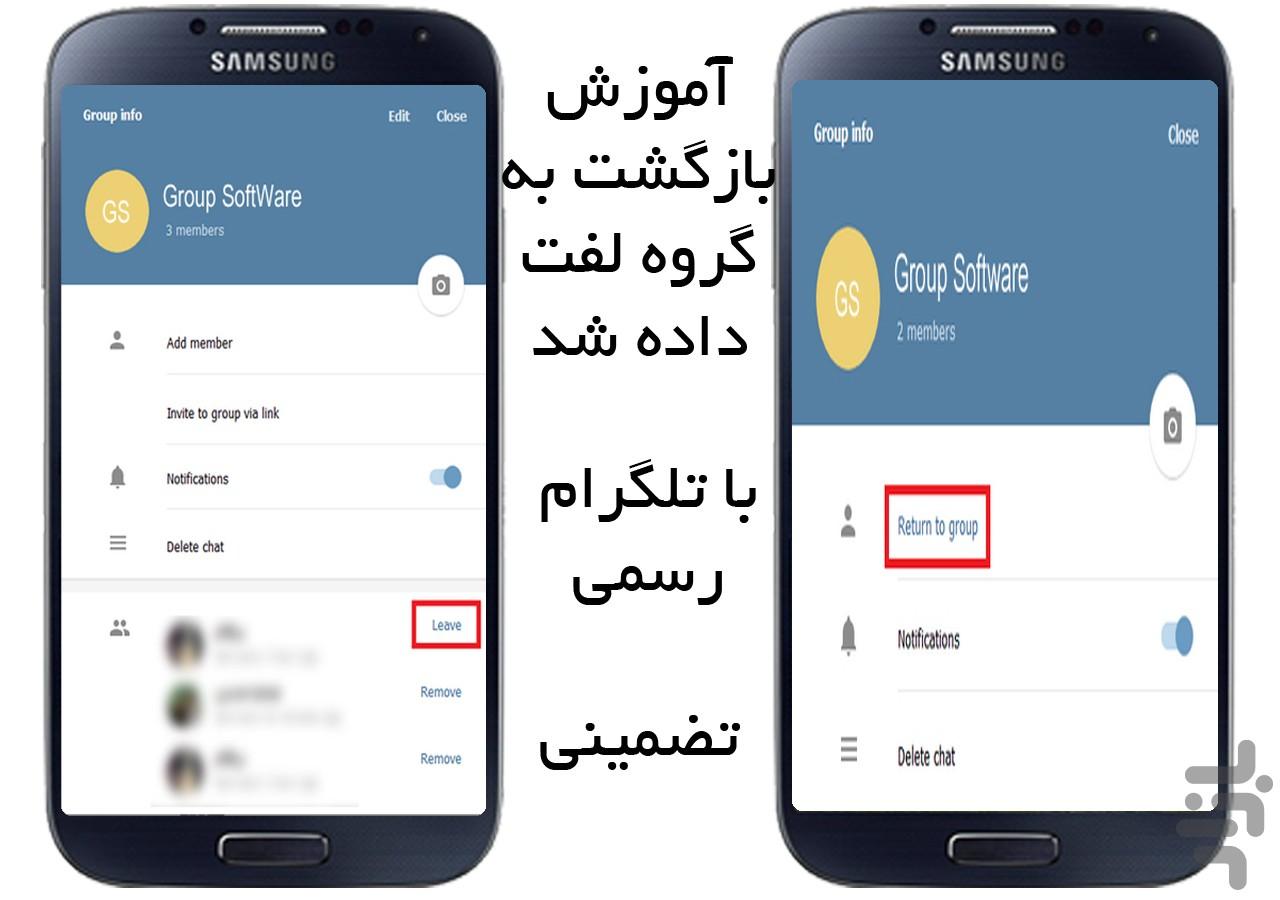 تلگرام تلگرام یار - دانلود | نصب برنامه اندروید | کافه بازار