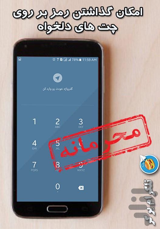 بازیکنان جدید استقلال ۲۰۱۷ تلگرام-برگر