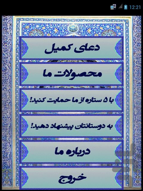 کانال+تلگرام+مذهبی+عربی