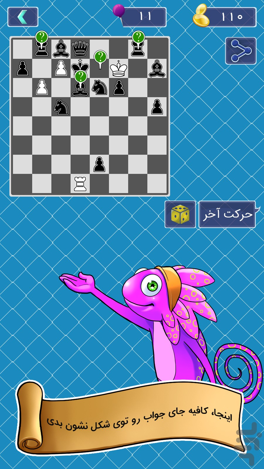 زوپین screenshot
