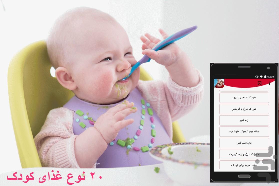 Ребёнок сам кушает фото