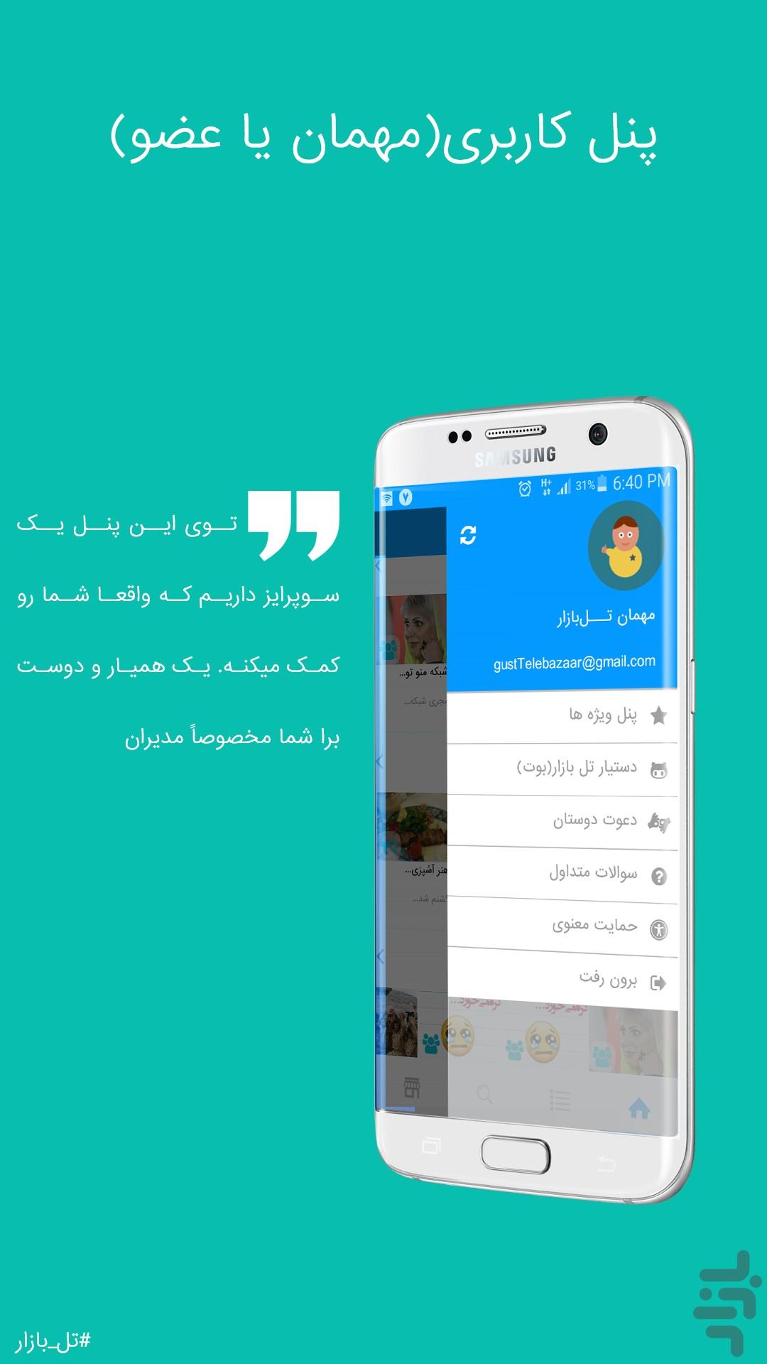 کانال+تلگرام+خبر+های+خوب