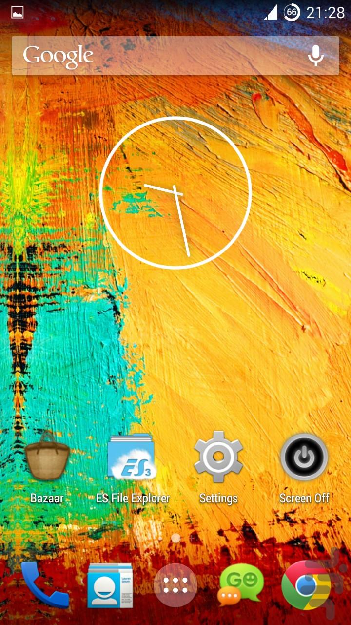 والپیپر فابریک گوشیها (HD) screenshot