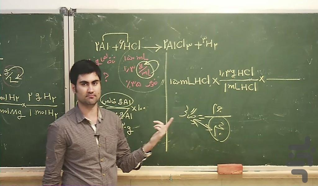 کانال+تلگرام+آموزش+شیمی+کنکور