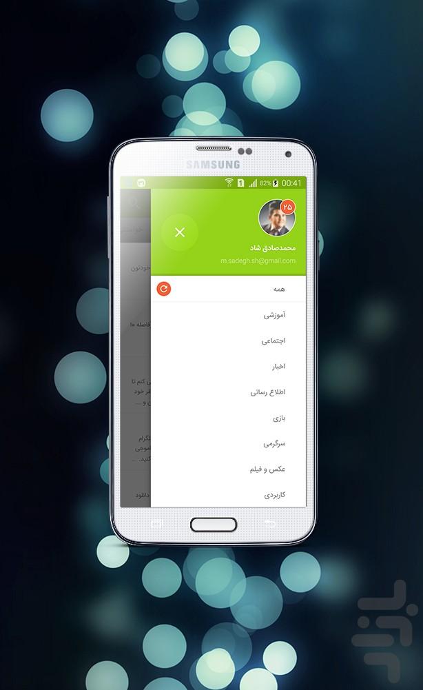 ربات+تلگرام+رایگان