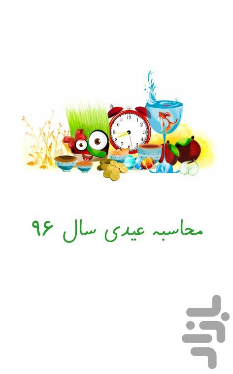 عکس نوشته ایران تسلیت تصاویر پروفایل تسلیت کرمانشاه