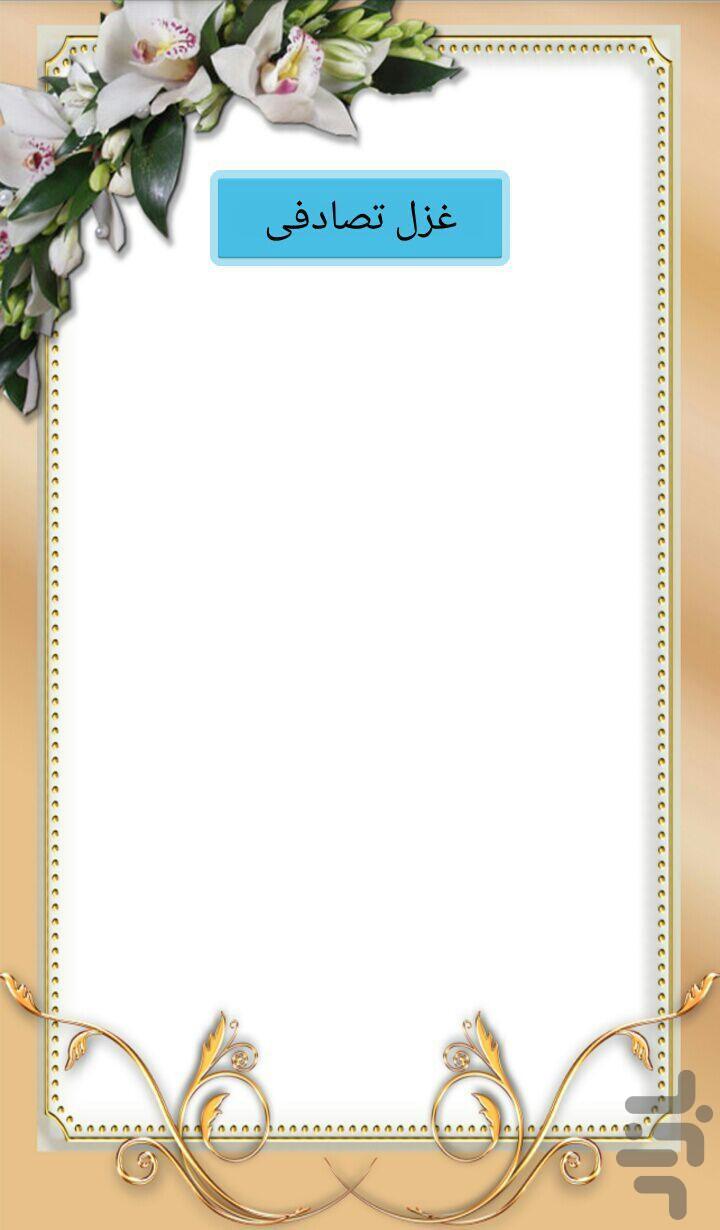 Бесплатные открытки и рамки на День Рождения с вашим фото 92