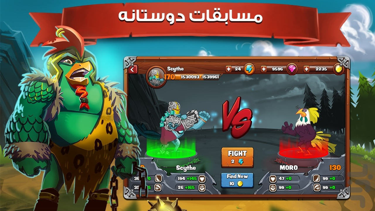 Rooster Wars screenshot