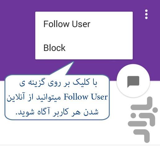 تلگرام+فارسی+آنلاین