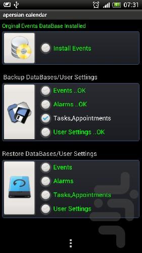 تقويم شمسی screenshot