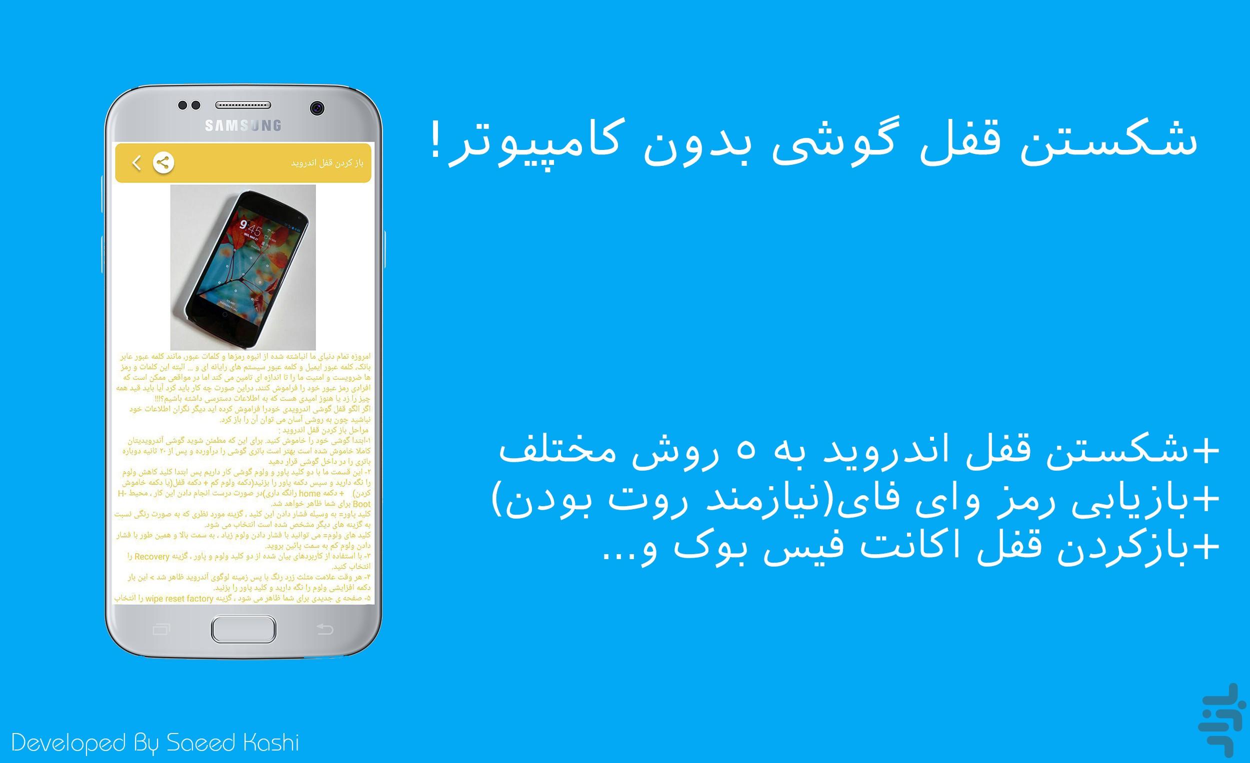 mini militiaدانلود هک ضد هک قفل شکن*100% تضمینی