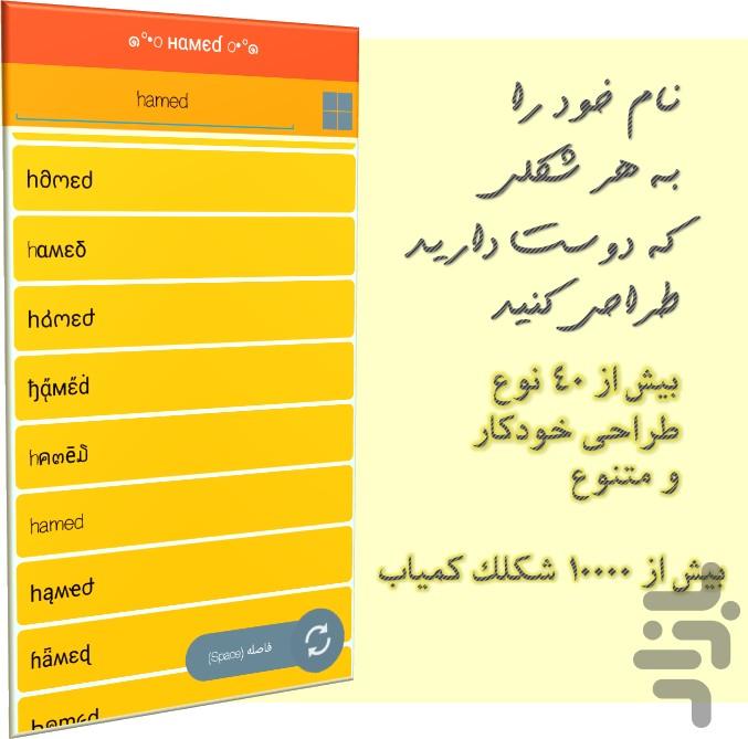 استیکر+تلگرام+حامد