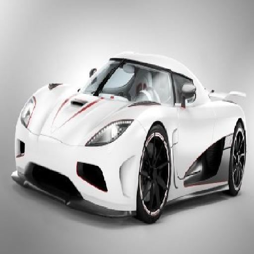 گران قیمت ترین خودروها