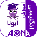 Aiona English Learning