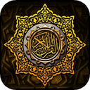قرآن کاملا صوتی (جز به جز)
