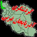 گردشگری آذربایجان غربی