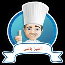 آشپزی حرفه ای با آشپز باشی