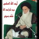آیت الله ملک حسینی
