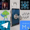 کدهای مخفی گوشیهای اندروید