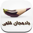 Eggplant Puzzle Game