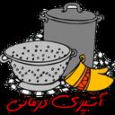 آشپزی درمانی