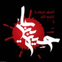 زندگینامه امام حسین (ع)+زیارت