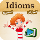 105 clips for learning English