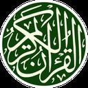قرآن کریم صوتی ( ترجمه فارسی )