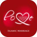 ازدواج اسلامی  (نسخه انگلیسی)