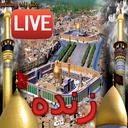 Live Karbala