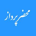 Mahzar Pardaz (smart)