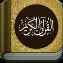 استاد منشاوی(قرائت قرآن)
