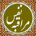 Moraghebe Nafs
