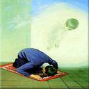 نماز شب icon