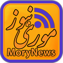 RSS Reader news 7 languages