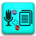 Persian Speech Converter