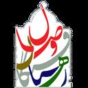Rahyaftegane Vesal/ Martyres Memori
