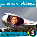 Your photos on aircraft